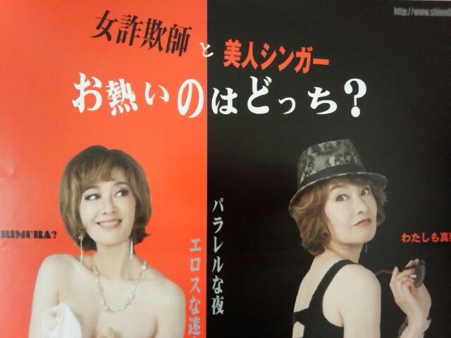 劇場用 ポスター