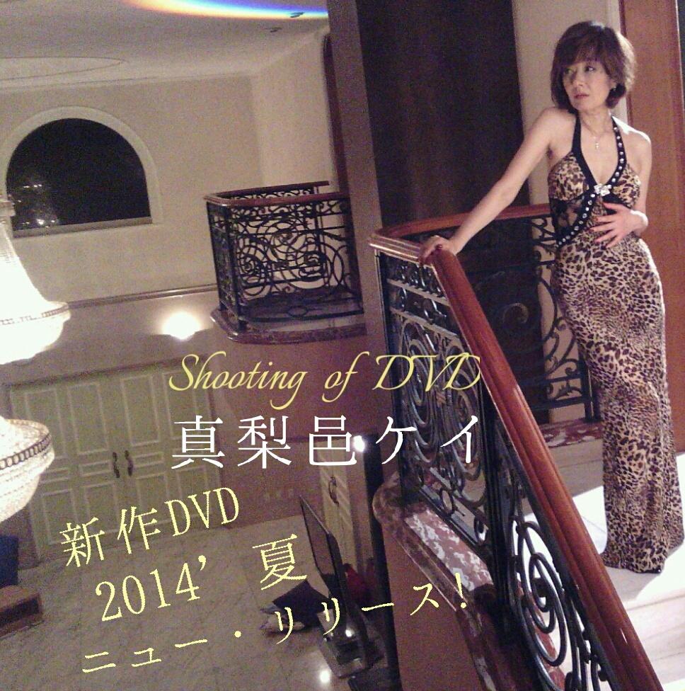 真梨邑ケイの画像 p1_28