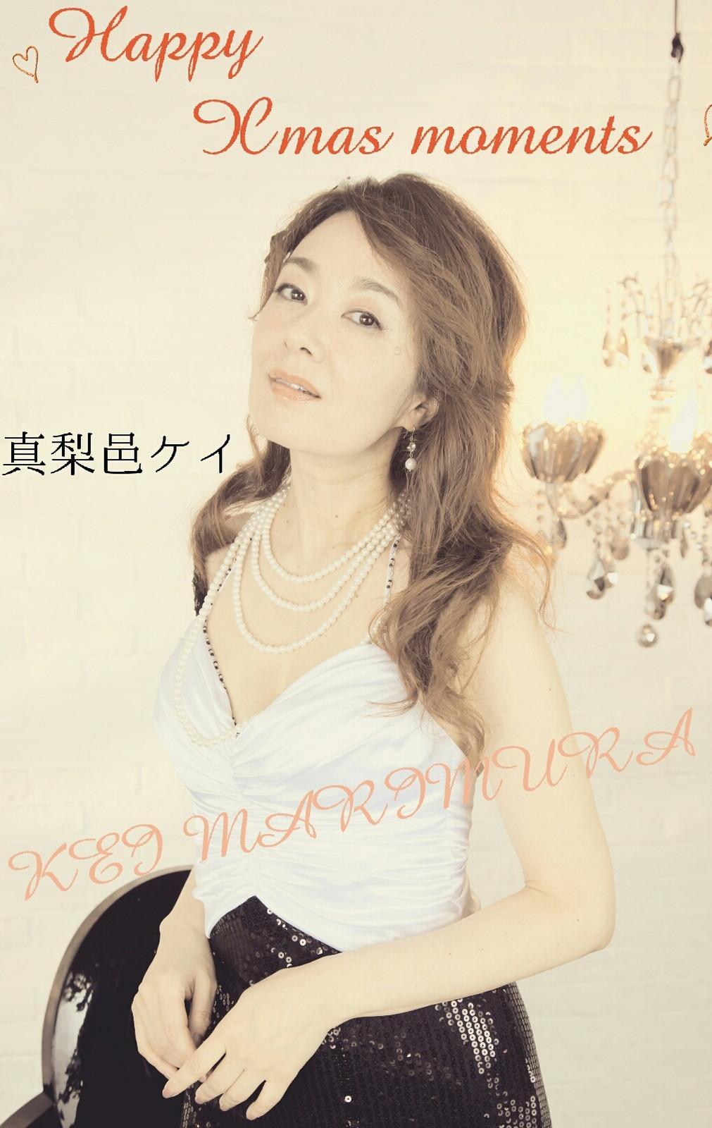 真梨邑ケイの画像 p1_36