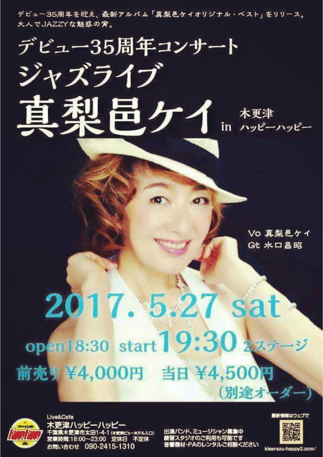 Img_20170519_000208